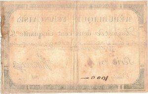 reverse: Banconote. Estere. Francia. Rivoluzione Anno II. Assegnato da 250 Livres. BB+. Conservazione naturale. Piccoli tagli.