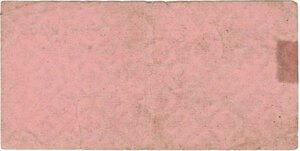 reverse: Banconote. Estere. Germania. Seconda guerra mondiale. Biglietto campo di concentramento. 50 Reichpfennig. BB. Riparazione.