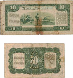 reverse: Banconote. Estere. Indie Olandesi. 5 Centesimi, 10 Gulden. qBB. Strappetti e pieghe.