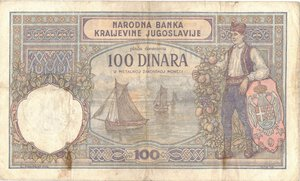 reverse: Banconote. Estere. Montenegro. Occupazione. Seconda guerra mondiale. BB. Carta naturale. Sovrastampato Verificato.