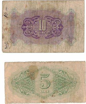 reverse: Banconote. Estere. Tripolotania. Occupazione. 5 + 10 Lire. MB. Strappetti e scritte.