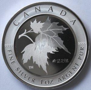 reverse: Canada. Elisabetta II. 5 Dollari 2005. Ag 999.