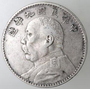 obverse: Cina. Repubblica. 1912-1949. Dollaro 1921. Ag.