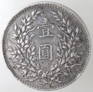 reverse: Cina. Repubblica. 1912-1949. Dollaro 1921. Ag.