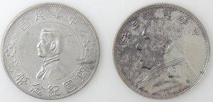 obverse: Cina. Repubblica. 1912-1949. Lotto di 2 monete. RICONIO. MB.