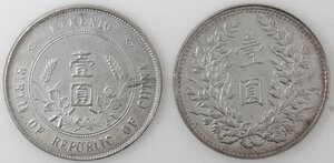 reverse: Cina. Repubblica. 1912-1949. Lotto di 2 monete. RICONIO. MB.