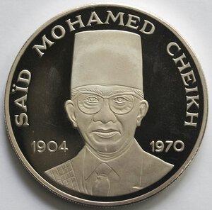obverse: Comore. 5.000 Franchi 1976. Ag 925.
