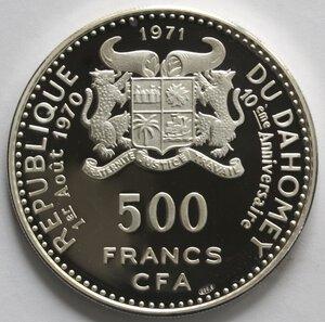 obverse: Dahomey. 500 Franchi 1971. Ag 999.