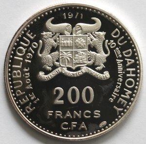 obverse: Dahomey. 200 Franchi 1971. Ag 999.