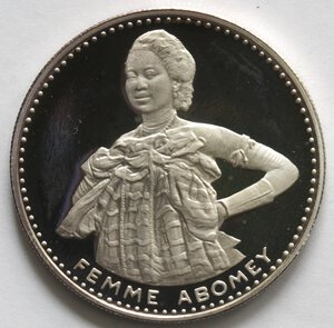 reverse: Dahomey. 200 Franchi 1971. Ag 999.