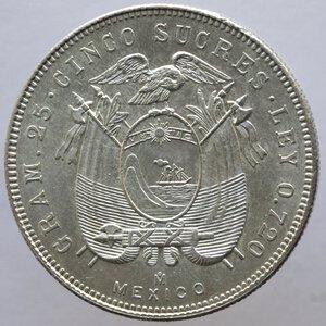 reverse: Ecuador. Repubblica. 5 Sucres 1944. Ag. Zecca di Citta del Messico.