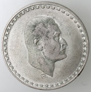 obverse: Egitto. President Nasser. Pound 1970. Ag 720.
