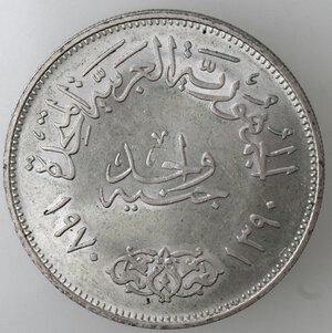 reverse: Egitto. President Nasser. Pound 1970. Ag 720.