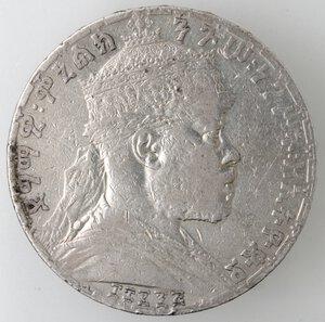 obverse: Etiopia, Menelik II. 1889-1913. Birr 1895. Ag.