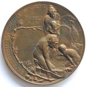 reverse: Medaglie. Napoli. Vittorio Emanuele III. 1900-1943.Medaglia per l Esposizione Nazionale D Igiene 1900 a Napoli. Ae.