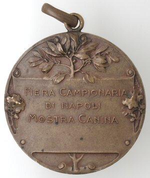 reverse: Medaglie. Napoli. Fiera campionaria. Ae.