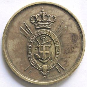 obverse: Medaglie. Umberto I. 1878-1900. Medaglia Regio Yacht Club Italiano. Ag.