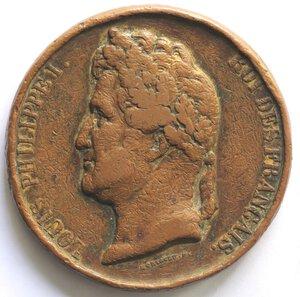 obverse: Medaglie. Francia. Luigi Filippo. 1830-1848. Medaglia per il completamento dell Arco di Trionfo. Ae.
