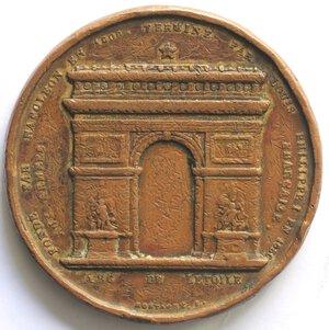 reverse: Medaglie. Francia. Luigi Filippo. 1830-1848. Medaglia per il completamento dell Arco di Trionfo. Ae.