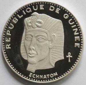 obverse: Guinea. 500 Franchi 1970. Akenaton. Ag 999.