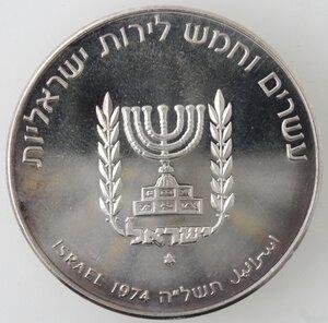 obverse: Israele. 25 Lirot 1974. Ag 935.