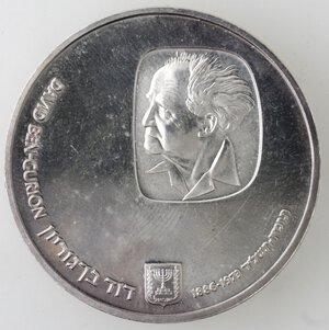 reverse: Israele. 25 Lirot 1974. Ag 935.