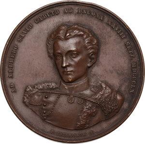 reverse: Alfredo ed Emilio Savio. Medaglia a ricordo dei fratelli Alfredo ed Emilio Savio caduti rispettivamente ad Ancona il 28 settembre 1860 e a Gaeta il 22 gennaio 1861