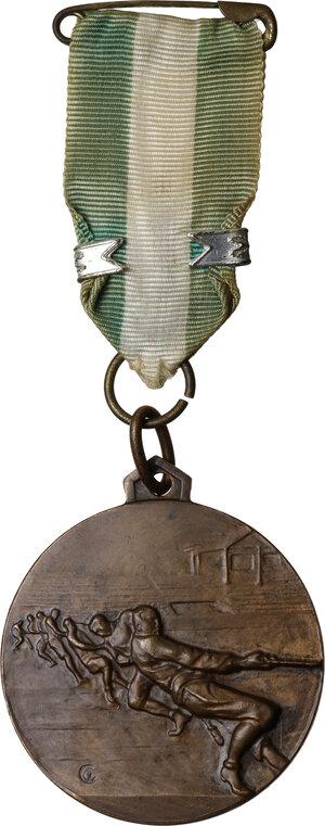 reverse: Medaglia A. XI per il Campionato Nazionale di Tiro alla Fune. OND Roma