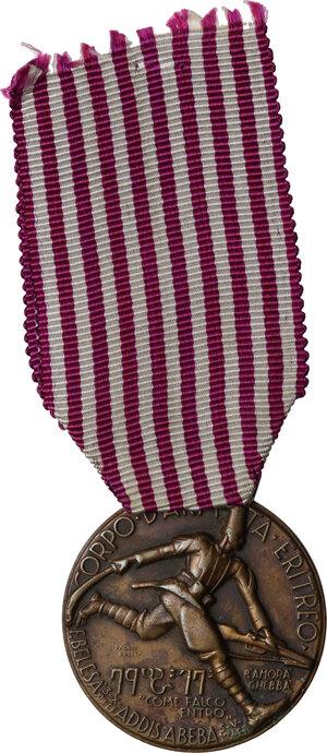 obverse: Medaglia A. XIV CORPO D ARMATA ERITREO