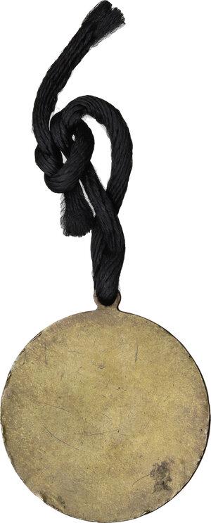 reverse: Medaglia A. XVII. Festa del Lavoro, PNF OND Caserta