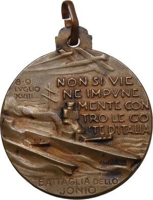 reverse: Medaglia per la Battaglia dello Ionio, 8-9 luglio A. XVIII