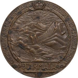obverse: Medaglia 9° Armata, per la Campagna di Grecia del 1940-41