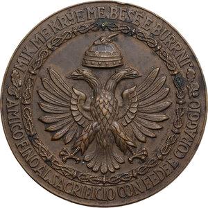 reverse: Medaglia 9° Armata, per la Campagna di Grecia del 1940-41