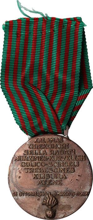 reverse: Medaglia 1940/41, A. XIX. 3° Reggimento Granatieri di Sardegna