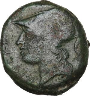 obverse: Samnium, Southern Latium and Northern Campania, Aesernia.. AE 20.5 mm., 263-240 BC