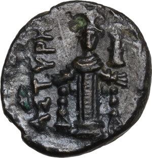 Mysia, Astyra.  Tissaphernes, Satrap (400-395 BC).. AE 12 mm