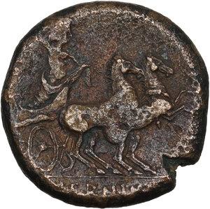 reverse: Samnium, Southern Latium and Northern Campania, Aesernia.. AE19.5mm. c. 263-240 BC