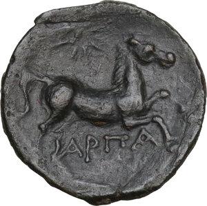 reverse: Northern Apulia, Arpi. AE 17 mm. c. 325-275 BC