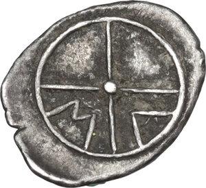 reverse: Gaul, Massalia. AR Obol, 4th-3rd century BC