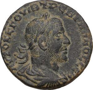 obverse: Trebonianus Gallus (251-253).. AE 29 mm. Syria, Seleucis and Pieria. Antiochia ad Orontem mint