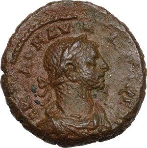 obverse: Aurelian, with Vabalathus (270-275).. BI Tetradrachm, Alexandria mint, Egypt.  Year 2 of Aurelian and 5 of Vabalathus = 271-2 AD