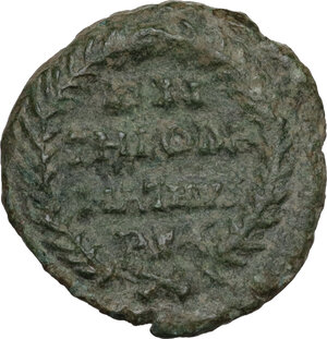 reverse: Ostrogothic Italy. Theodahad (534-536).. AE Quarter follis or Decanummium. Ravenna mint, 534-536