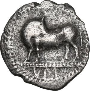 obverse: Southern Lucania, Sybaris. AR Drachm, c. 550-510 BC
