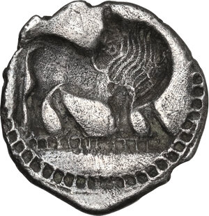 reverse: Southern Lucania, Sybaris. AR Drachm, c. 550-510 BC