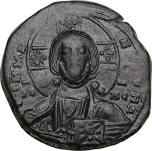 obverse: Basil II (976-1025) to Constantine VIII (1025-1028).. AE Anonymous Follis (Class A 2), Constantinople mint