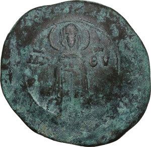 obverse: Andronicus I Comnenus (1183-1185).. BI Aspron Trachy, Constantinople mint