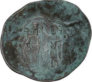 reverse: Andronicus I Comnenus (1183-1185).. BI Aspron Trachy, Constantinople mint