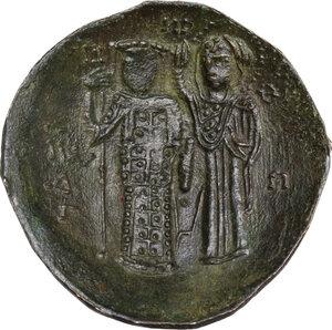 reverse: The Empire of Nicaea. John III Ducas (1221-1254).. AV (debased) Hyperpyron, Empire of Nicaea, Magnesia mint, 1232-1254
