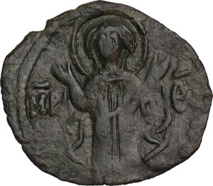 reverse: Andronicus II and Michael IX (1295-1320).. AE Assarion, Constantinople mint