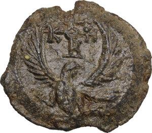 obverse: Zacharias Apo eparchon. . Lead seal, 7th century AD